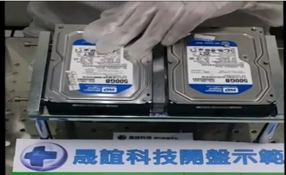 Western Digital  500GB 無塵室開盤示範
